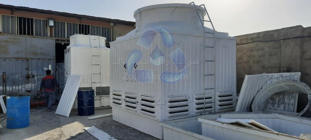 شرکت زلال آب پارتاک تولیدکننده انواع برج خنک کننده در اصفهان